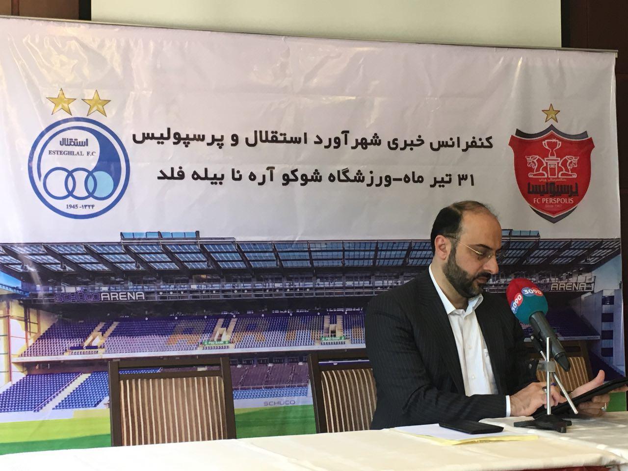 شیرازی : توافقات به دست آمده باعث شد تا نام همراه اول روی پیراهن پرسپولیس و استقلال بازگردد