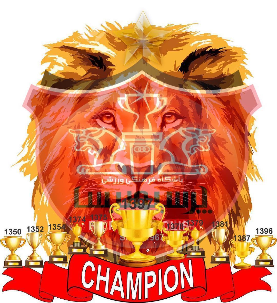 طرح موزاییکی پرسپولیس در جشن قهرمانی مشخص شد