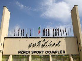 آغاز تماشای خانوادگى جام جهانى ۲۰۱۸ در ورزشگاه آزادى با بازى ایران و اسپانیا