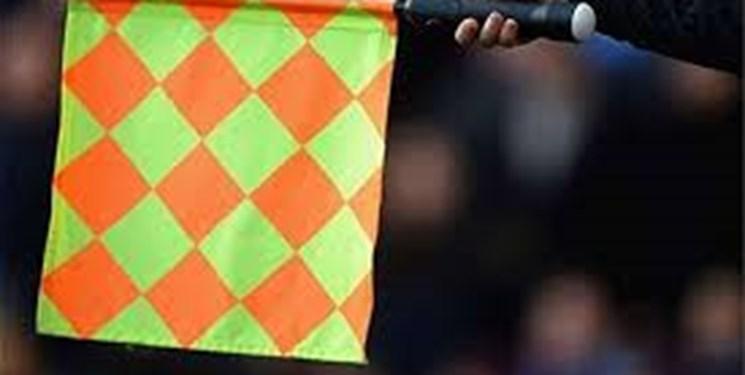 رئیس رپارتمان داوری مشخص شد/محرومیت برای ناظران داوری فوتبال در صورت تاخیر در ارائه گزارش