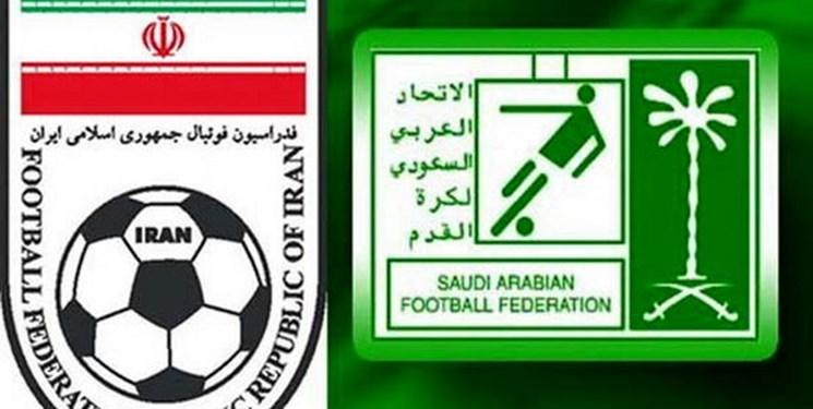 کربلا میزبان ایرانیها مقابل تیمهای عربستان میشود