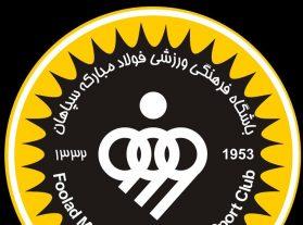 باشگاه سپاهان:آقای انصاریفرد برای خودتان نظرسنجی بگذارید!/به خاطر هواداران نمی خواستیم بازی کنیم