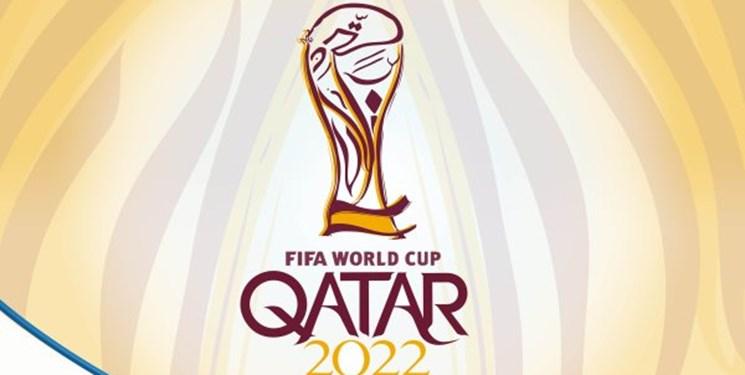 مسابقات انتخابی جام جهانی رسما متمرکز شد/برگزاری بازی ها از ۱۰ الی ۲۵ خرداد