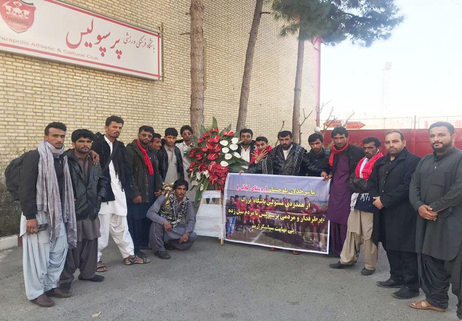 تقدیر هواداران سیستانی و بلوچستانی از پرسپولیس / ارسال کمکها برای مناطق سیل زده