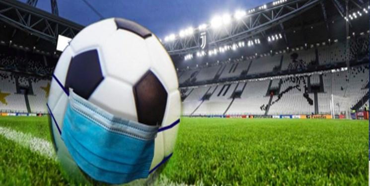 گلمحمدی: محدودیتهای یک هفتهای کرونایی شامل فوتبال نمیشود