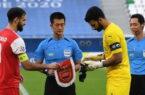 اعلام زمان و برگزاری بازیهای یک چهارم و نیمه نهایی لیگ قهرمانان