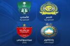 النصر با غلبه بر التعاون صعود کرد / پاختاکور و دو تیم عربستانی در انتظار پرسپولیس