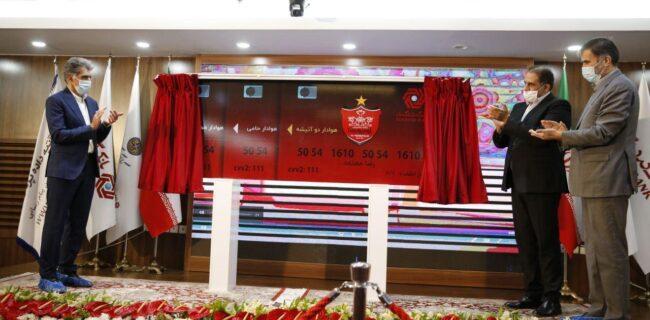 با حضور مدیران بانک گردشگری / کارت بانکی هواداری پرسپولیس رونمایی شد+گزارش تصویری