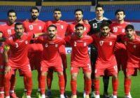 AFC میزبانی تهران برای تیم ملی ایران در انتخابی جام جهانی ۲۰۲۲ را تایید کرد