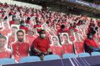 حاشیه بازی پرسپولیس و اولسان  رکوردشکنی حسینی و حضور تماشاگران قطری در جایگاه پرسپولیسیها+تصاویر