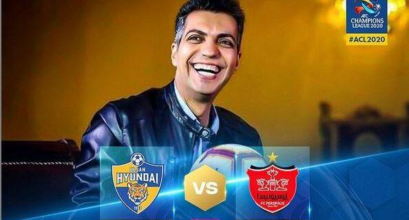 صفحه رسمی AFC: فردوسی پور فینال را برای شما گزارش می کند
