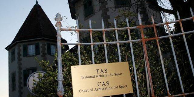 دیوان داوری ورزش درخواست رسیدگی فوری النصر را رد کرد