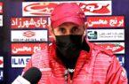 اعلام زمان نشست خبری گلمحمدی