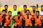 آشنایی با حریف پرسپولیس در جام حذفی