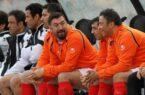 ویدئو: مصاحبه خاطره انگیز علی انصاریان با پیشکسوتان در بازی میلان
