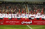 سرنوشت عجیب دیدار سوپرجام فوتبال ایران/ پرسپولیس فرصت یک جام را از دست داد؟