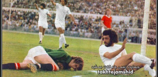 عکس دیده نشده بازی پرسپولیس – منچستر یونایتد در امجدیه/ احترام ویژه سرخهای ایران به سرخهای انگلیس