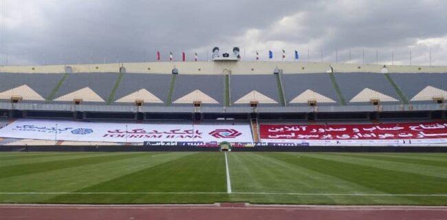 حال و هوای ورزشگاه آزادی ۴ ساعت مانده به آغاز دربی ۹۵ +تصاویر
