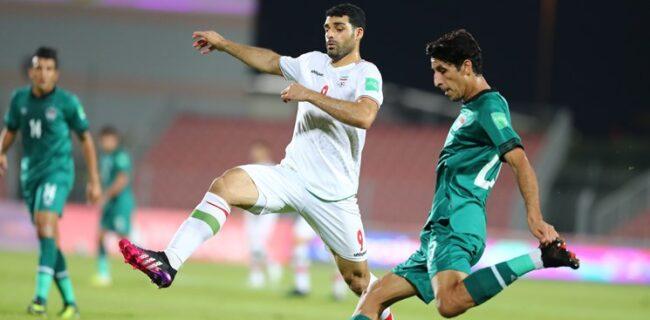 AFC: ایران به زیبایی عراق را کنار زد و صعود کرد/فیفا: گل سردار تفاوت را رقم زد