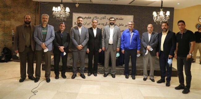 مدیرعامل ایرانخودرو از پیکانیها برای تقابل با پرسپولیس چه خواست؟