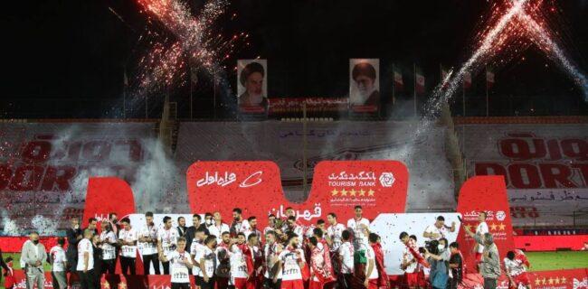ویدئو: خلاصه بازی و جشن گلات قهرمانی پرسپولیس