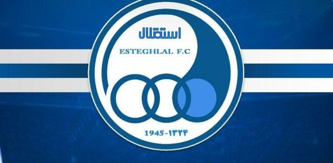 شکایت سرگرمی جدید باشگاه همیشه ناکام / باشگاه استقلال از گلمحمدی شکایت کرد!