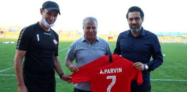 پروین: خوشحالم پرسپولیس با کادر ایرانی قهرمان شد/ هنوز به رکورد من نرسیدهاند
