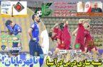 نیمصفحه اول روزنامههای ورزشی ۲۳ شهریور