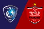 مصاحبه با کارشناس AFC درباره احتمال حذف الهلال مقابل پرسپولیس