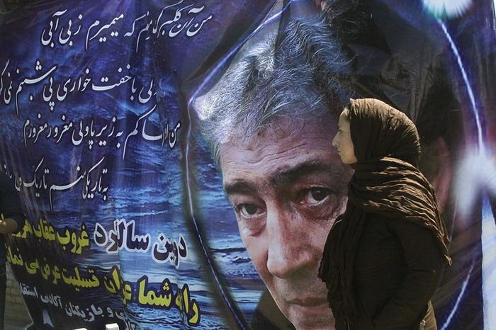 گزارش تصویری: حضور پرسپولیسی ها در مراسم سالگرد ناصر حجازی