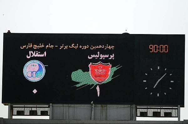 ویدئو: گل پرسپولیس به استقلال در دربی هشتاد