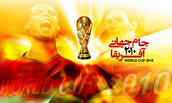 ۴ بازی آخر دور مقدماتی جام جهانی با تأخیر پخش میشوند