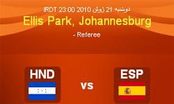 برتری اسپانیا برابر هندوراس در نیمه نخست