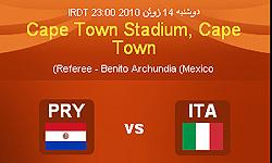 شکست ایتالیا مقابل پاراگوئه در نیمه نخست