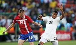 پیروزی غنا برابر صربستان