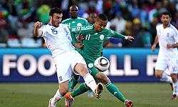 اولین پیروزی جهانی یونان برابر نیجریه