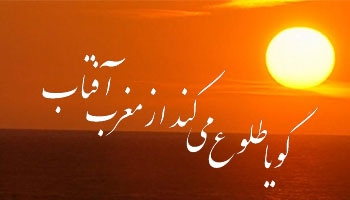 تاسوعای حسینی تسلیت باد