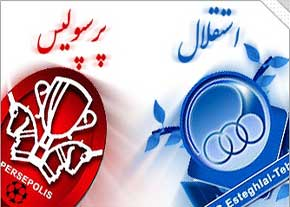 ۴۱ سال هیجان و استرس در دربی تهران