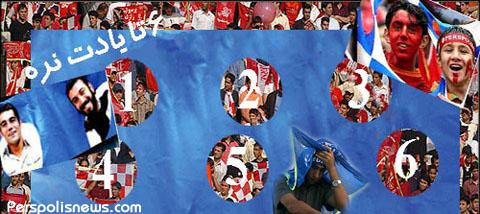 عکس روز : سالگرد شش تایی ها