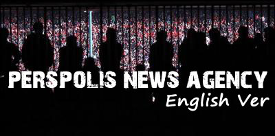 Perspolis News Agency in English