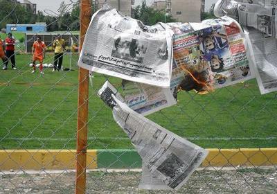 عکس روز: کاغذ در آتش !