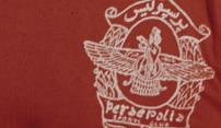 کامل ترین تاریخچه باشگاه پرسپولیس