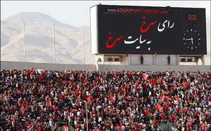 تشکر از حمایت هواداران ؛ خبرگزاری پرسپولیس ۱۰ درصد آرای جشنواره وب ایران را کسب کرد