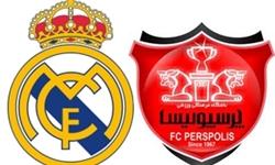 نامه باشگاه پرسپولیس به رئال مادرید + عکس