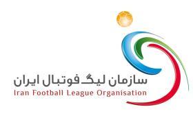 تحویل کمک بهداشتی سازمان لیگ به باشگاههای لیگ برتری