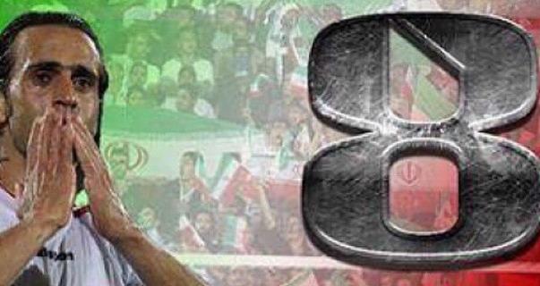 تبریک تولد پرسپولیسی ها به علی کریمی در صفحات اجتماعی