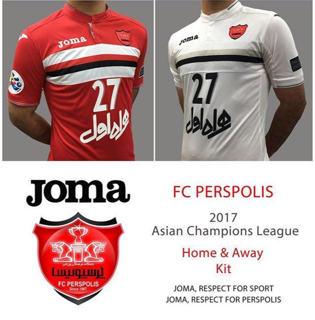 لباس پرسپولیس در لیگ قهرمانان آسیا رونمایی شد +عکس