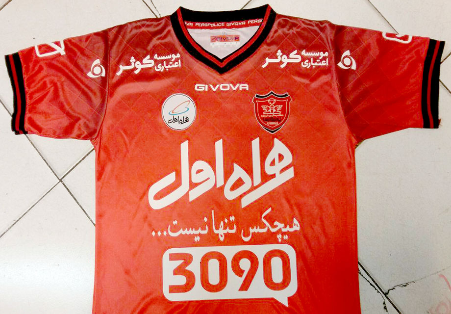 عکس/ از پیراهن پرسپولیس برابر فولاد خوزستان رونمایی شد