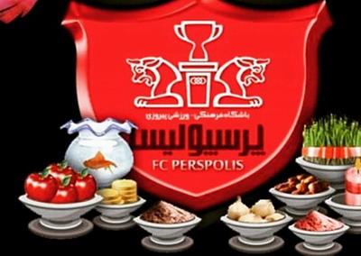 ۱۰۰ سال دیگر فوتبال ایران ، همین الان یهویی!