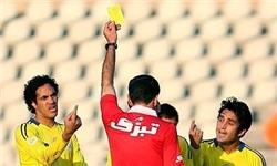 ویدئو/ پنالتی گم شده پرسپولیس در بازی با گهر